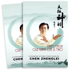 tai-chi-books.jpg