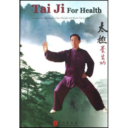 Taiji for Health 1 Book Cover