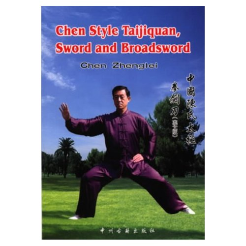 Chen Style Taijiquan, Sword & broadsword Book Cover